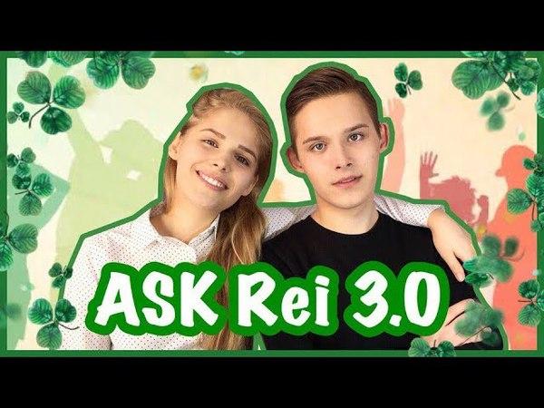 КАК МЫ НАЗЫВАЕМ НАШИХ ПОДПИСЧИКОВ / ASK REI 3.0 / DOUBLEREI