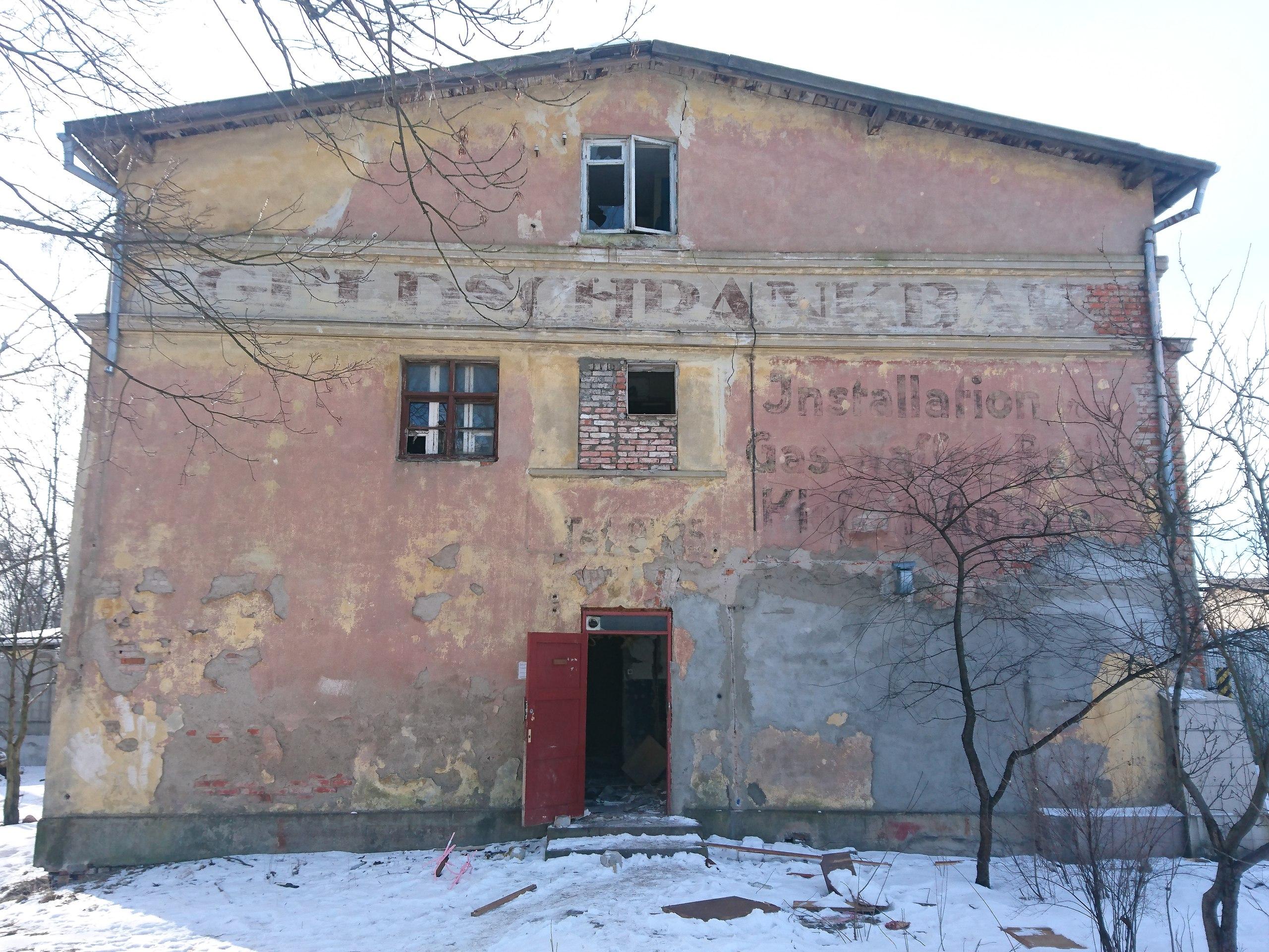 Бывший жилой дом в Калининграде