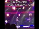 Концерт Размика Амян Chuni ashxarhe qez nman размикамян кремлевский концерт армения ереван арарат севан армянин армян