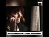 Я против закрытия Телеграмм!!!
