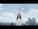 [SNP화장품] Мун Чхэ Вон в рекламе косметического бренда SNP. Новая линия косметики - 히든랩 [15 сек]