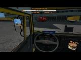 Euro Truck Simulator 2 (Южный регион + Рус мап + Про модс + Российские просторы + Пр