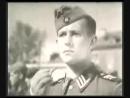Новая полиция. Немецкая агитация 1942 год.