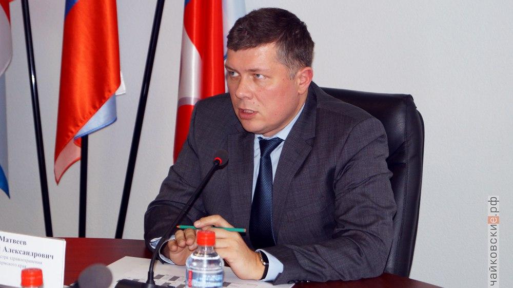 Дмитрий Матвеев, пермский край, министр здравоохранения
