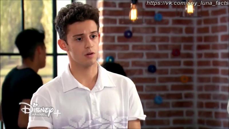 «Soy Luna 2» - разговор Маттео и Гастона (45 серия).