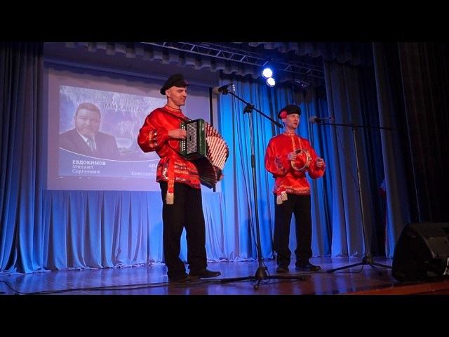 «Скобаря» (частушки под драку) Алексей Наумов и Алексей Щербаков