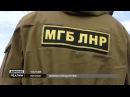 Шпионы диверсанты информаторы Война спецслужб на Донбассе Донбасc Реалии РадіоСвобода