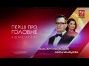 Народний депутат Єгор Соболєв про діяльність і аудит НАБУ та Антикорупційний суд Соболев