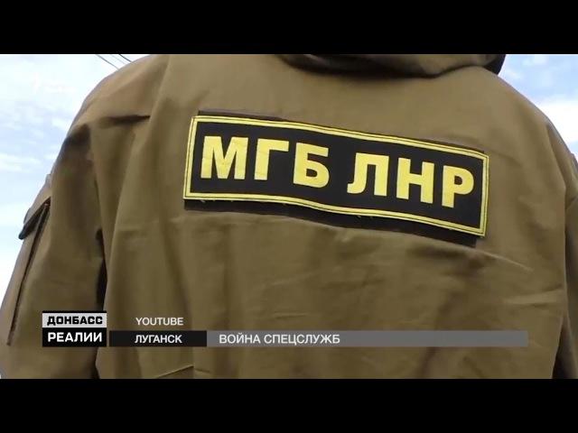 Шпионы, диверсанты, информаторы. Война спецслужб на Донбассе | «Донбасc.Реалии» <РадіоСвобода>