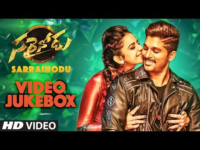 Sarrainodu Video Jukebox || Sarrainodu Video Songs || Allu Arjun, Rakul Preet || Telugu Songs 2016
