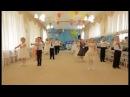 танец Первоклашки 9 гр на выпускном в детском саду