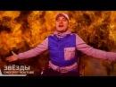 Паша Техник на шоуЗвезды смотрят Youtube.Лучшие моменты