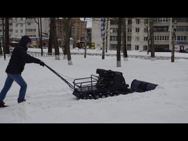 Испытания мотобуксировщика Бурлак-М с отвалом в Череповце