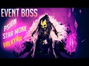 Kritika Online Event Boss Star Monk Psion Valkyrie Low CR