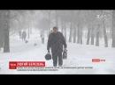 Лютий березень: половину України продовжує засипати снігом