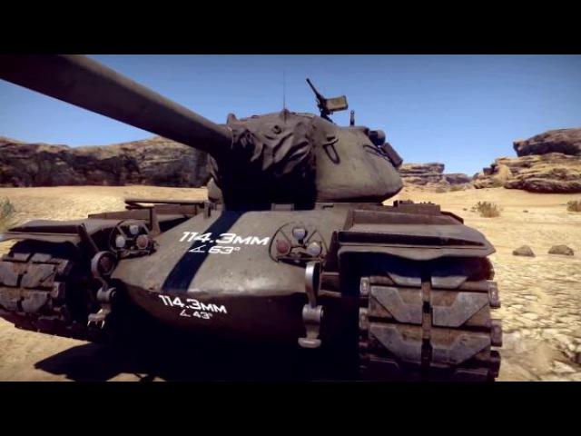 War Thunder - M103 - Танк для отцов тундры