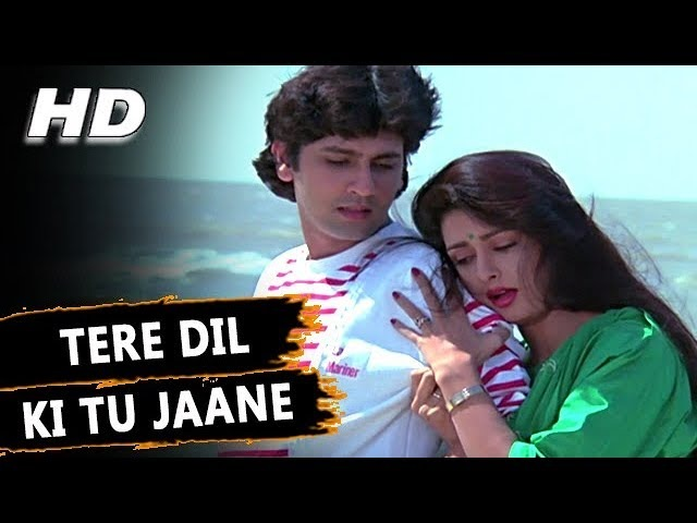 Tere Dil Ki Tu Jaane Kavita Krishnamurthy Naam 1986 Songs Poonam Dhillon Kumar Gaurav
