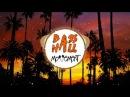 DJ Khaled ft. Rihanna Bryson Tiller - Wild Thoughts (Dave Aude Remix)