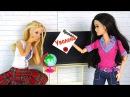 ДАВАЙ, ДО СВИДАНИЯ! Мультик Барби Про Школу Играем в Куклы Школьные истории