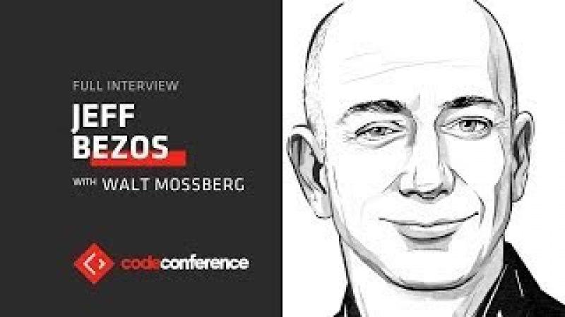 Джефф Безос на Code Conference |31.05.2016| (Часть 2 на русском)
