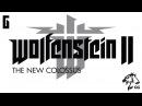 Прохождение Wolfenstein 2: The New Colossus. Ч.6 - Эмпайр-стейт-билдинг