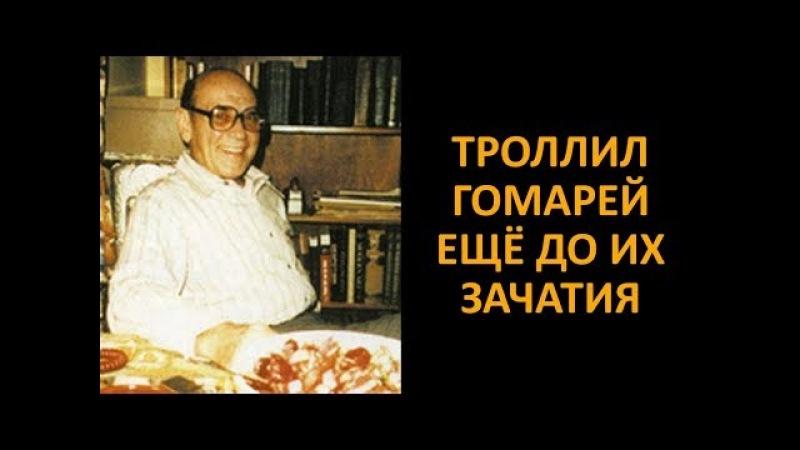 Суть теории Григория Климова за 7 минут