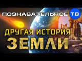 Д.Мыльников - доп. к теории литосферной катастрофы Е.Убийко