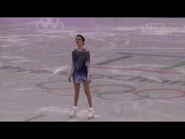 Зимние олимпийские игры 2018 Евгения Медведева короткая программа фигурное катание Олимпиада