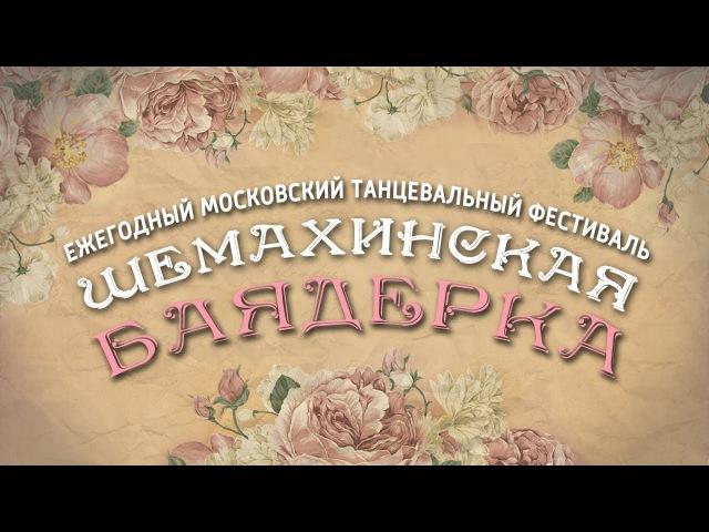 Ольга Меос / Olga Meos
