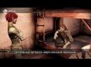 Dragon Age 4 - Верните предыстории персонажей!! (Солдат и Серый Страж)