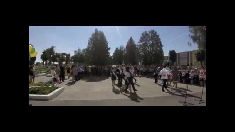 Танец на последний звонок 11 класс. Ровенская Слобода 2017