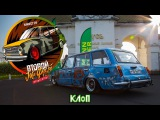 ЖиФест 2017 : Топ-16 от KLoP SHoW Бородатой езды и Absurd Drive / Двойник Стилова