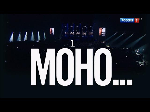 Ирина АЛЛЕГРОВА, Шоу-программа МОНО... (1 часть), 2017