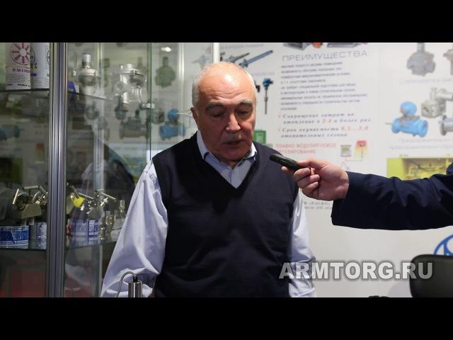 Фирма «РАСКО». Интервью с Генеральным директором С.А. Золотаревским в рамках выс...