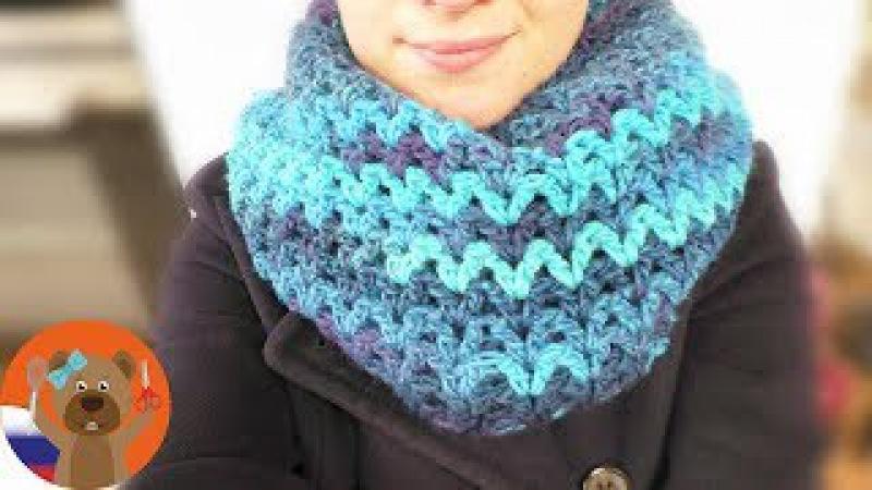 Очень мягкий шарф снуд ХХL узор Птичка простое вязание крючком