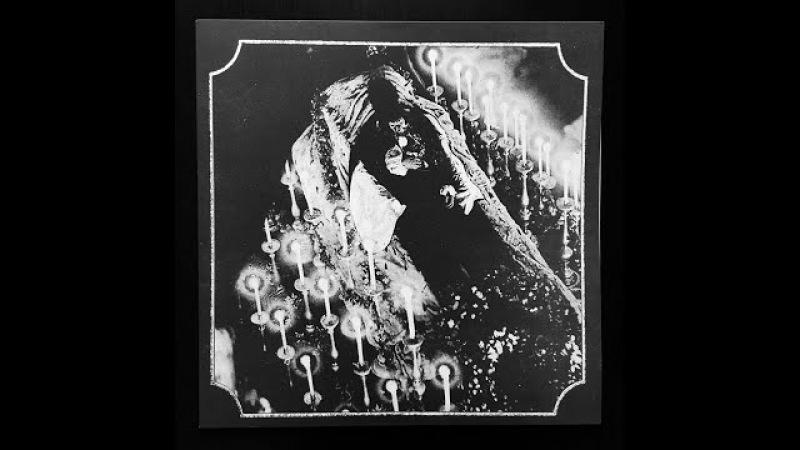 Faceless Entity - In Via ad Nusquam (2017) Altare Prod./Nebular Carcoma Rec. - full album, vinyl
