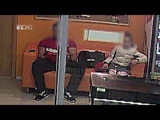 В Екатеринбурге тренера обвинили в педофилии за то, что посидел на одном диване с девочкой NR