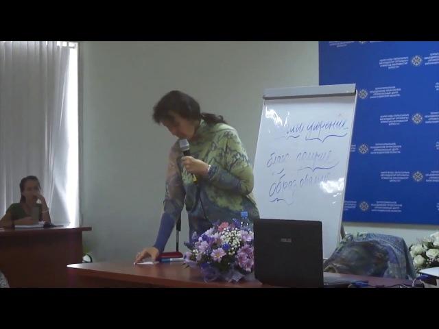 Почему не стоит обижаться Марина Таргакова