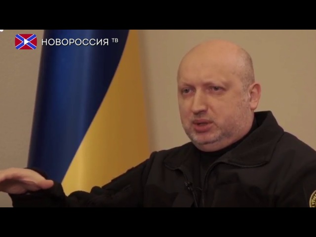 Оперативное командование ДНР Заявления Турчинова - бред