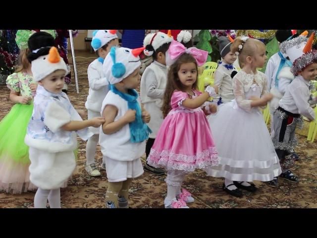 Новогодний танец малышей!