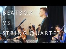 THePETEBOX with The Pisces Rising - Pixies Where Is My Mind Beatbox String Quartet