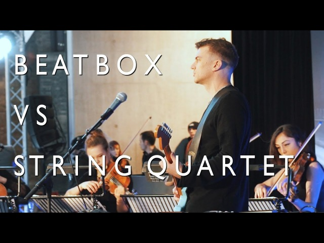 THePETEBOX with The Pisces Rising Pixies Where Is My Mind Beatbox String Quartet