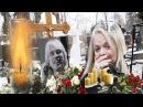 Поведение Долиной на похоронах Хворостовского удивило всех! Поклонники обратили особое внимание…