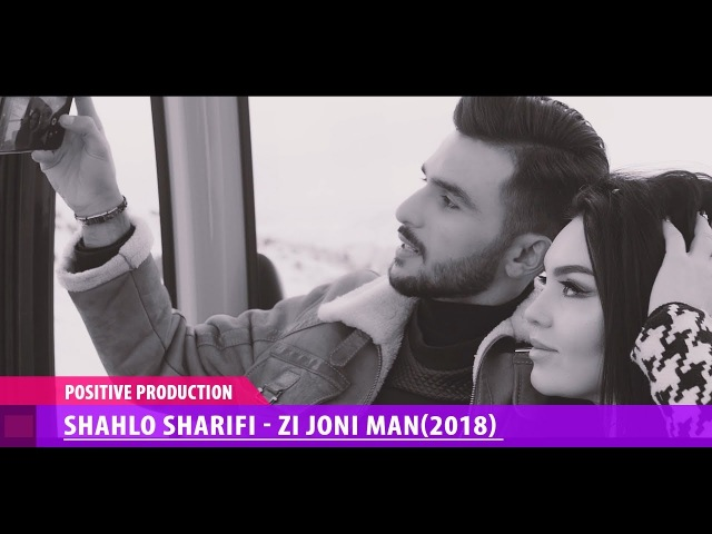 Shahlo Sharifi - Zi joni man (2018) | Шахло Шарифи - Зи чони ман (2018)