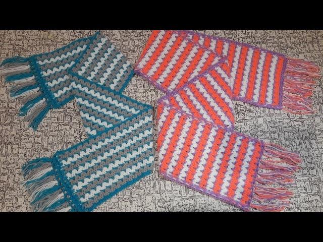 Детский шарф крючком. Крючок для начинающих. Вязание крючком 2018. Knitting .