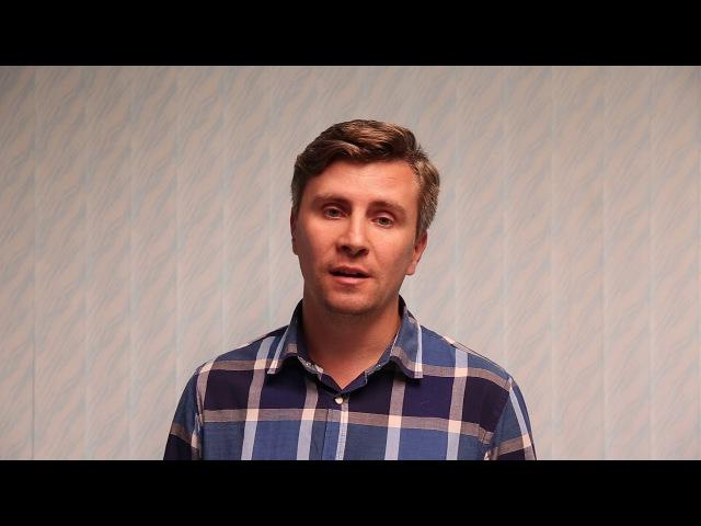 Отзыв Дмитрий Баутин о курсе Думай Делай Богатей клуба инвесторов и предпринимателей КИП