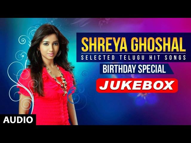 Shreya Ghoshal Telugu Hits | Birthday Special | Shreya Ghoshal Latest Telugu Songs