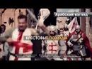 Крестовые походы Арабский взгляд Промо
