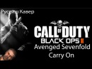 Avenged Sevenfold - Carry On (Russian Cover)