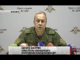Срочное заявление Эдуарда Басурина: Киев начинает активные наступательные действия. 05.02.18. Актуально